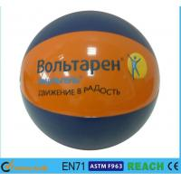 Rainbow Printing Inflatable Beach Ball Diameter 24 Inch With Long Lifetime