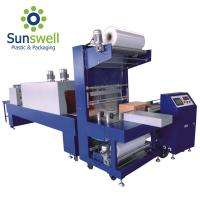 Cheap Fast Automatic Plastic Film Heat Shrink Packaging Equipment For Small Capacity for sale