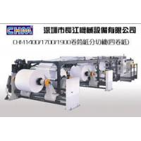 Cheap Chinese Paper Sheeting Machine for sale