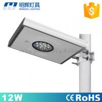 China 12w All-in-one Solar Street Light , Integrated Solar Garden Light on sale