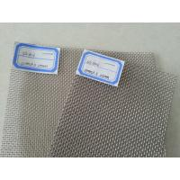 Cheap SS316,SS304 Steel Wire Mesh, Metail Wire Mesh, Stainless Steel Wire Mesh for sale