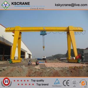 Cheap New Condition 5ton Remote Control Gantry Crane for sale