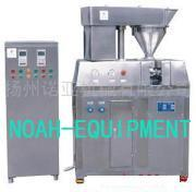 Buy cheap LG70 Dry Pelletizer from wholesalers