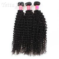 Natural Color Kinky Curly 100g Peruvian Virgin Hair  Can Be Dye Permed