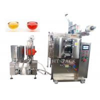Double Row Automatic Liquid Packing Machine Vertical Packaging Machine With Magnetic Pump