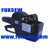 Buy cheap Consecutive Labeller FX2253 from wholesalers