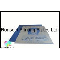 Buy cheap Thermal Processless Plate from wholesalers