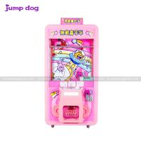 Cheap 2019 New Coin Operated Prize Win Cut the rope Gift Game Toy Cutter Vending Machine For Malaysia for sale