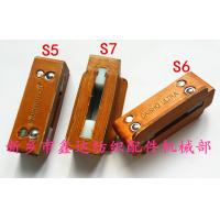 Cheap Shuttle loom picker and S-6 picking knot for sale