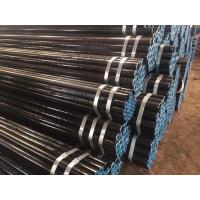 Cheap Barded / Painting Surface Nickel Alloy Pipe EN 10028- 4/2003 13MnNi6-3 15NiMn6 for sale