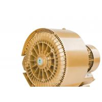 Cheap 5.5kW Double Stage Silvery Color High Pressure Side Channel Blower for Vacuum Conveying for sale
