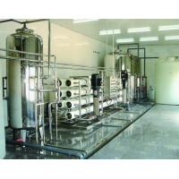 Cheap Water Treatment System (FSJ-15000L/H-2) for sale
