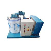 Buy cheap Commercial Seawater Flake Ice Machine 1 Ton Per Day For Freezing Fish & Fishing Boat from wholesalers
