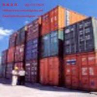 Buy cheap Lcl Containers Fm Zhuhai To Worldwide from wholesalers