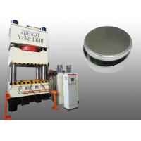 Cheap Q345B Steel Hydraulic Deep Drawing Press Tough Structure Use In Metal Stretching for sale