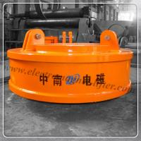 Electromagnet Lifter MW5-80L/1 for Steel Scraps