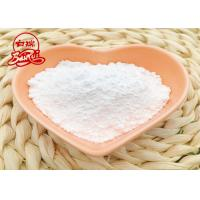 Cheap Activated Transparent Activated Calcium Carbonate For Rubber / Painting for sale