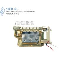 Cheap Yunsheng Disc Battery-Operated Movement (Y20D1G) for sale