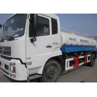 Cheap Custom Waste Collection Vehicles, Super Ellipses Water Tanker Truck, 8780*2420*2950mm XZJSl60GPS sprinkler truck for sale