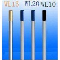 Cheap Pure Tungsten Material Welding Electrodes Custom Made In 2.5mm*133mm Size for sale