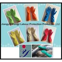 Cheap Kitchen Longlife Rubber Nitrile Gloves/Perfect Household Kitchen Gloves for sale