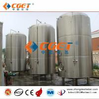 Cheap beer tank for brewery for sale