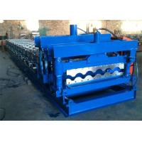 Cheap Type 830 Arch Profile Glazed Tile Roll Forming Machine Hydraulic Power And Decoiler for sale