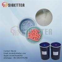 Silicone Rubber Right Products 76