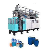Cheap Servo Motor High Speed Plastic Blow Molding Machine For Water Tank Strong Clamping Force for sale