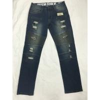 Quality Spring And Summer Womens Tapered Leg Jeans , Womens Stretch Straight Jeans wholesale