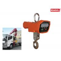 Cheap High Accuracy Ocs-Xz Crane Weighing Scale 0.5T - 30T With Large Steel Hook for sale
