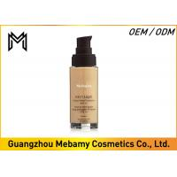 Quality Ultimate Pure Liquid Mineral Foundation Natural Sheer Matte SPF30 Cruelty Free wholesale
