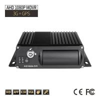 Cheap 2.0MP SD Mobile DVR AHD 360 Degree Bus Truck Security System Monitor Real Time for sale
