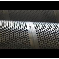 Cheap Round Perforated Metal Pipe , Spiral Perforated Tube Varnished With Subsequent Baking for sale