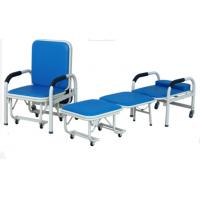 Cheap Multi Purpose Aluminum Folding Chairs Movable For Patients Sleeper for sale