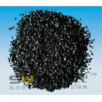 Buy cheap Christmas Promotion Activated Carbon for water treatment from wholesalers