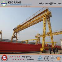 Cheap Hot Sale Gantry Crane With Electric Trolley for sale
