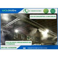 Cheap Ucloud Water Cool Low Pressure Misting System 11L / Hour ESD Prevention for sale