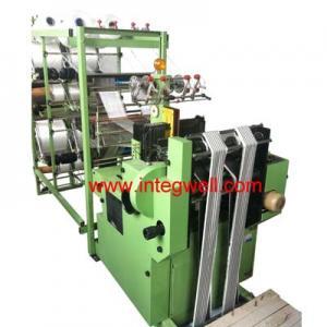 Cheap Pile Weather Strip Making Machines - Weaving Machine JNP213F for sale
