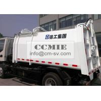 Cheap Self Compress Side Loading Garbage Truck , Hydraulic System Waste Management Trucks for sale