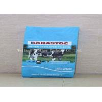 Cheap Rice / Fertilizer Packaging Pp Woven Laminated Bag , Bopp Packaging Bags Moisture Proof for sale