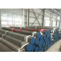Cheap Welded SSAW ERW Steel Incoloy Pipe 17.1-1422mm OD Size CE / ISO Certificated for sale