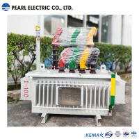 Cheap 100 Kva And 10 Kv Oil Immersed Distribution Transformer Energy Saving for sale