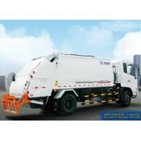 Cheap Garbage Collection Truck, Rear loader garbage trucks, ZJ512lZYSA4 self compress, self dumping for collecting refuse for sale