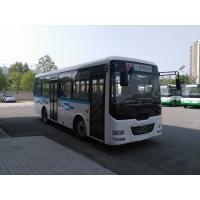 Cheap Popular sale 30 seats intercity bus good price small bus for sale for sale