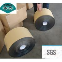Cheap Joint Wrapping Tape For Pipe Joints Or Welding Similar With Polybit Brand Tapes for sale