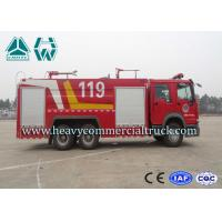 Cheap 6x4 HOWO Dry Foam Combined Fire Fighting Truck For Petrochemical Enterprise for sale