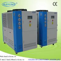 Cheap Industrial Small Air Cooled Mini Water Chiller by air chilling for sale