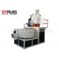 Cheap Auto Industrial High Speed Mixer Machine For PVC PE PP Plastic Mixing for sale