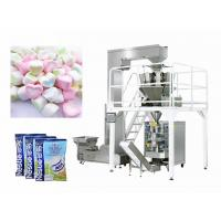Cheap Soft Cotton Candy Packaging Machine High Speed 5-55 Bag / Min 2.4KVA for sale